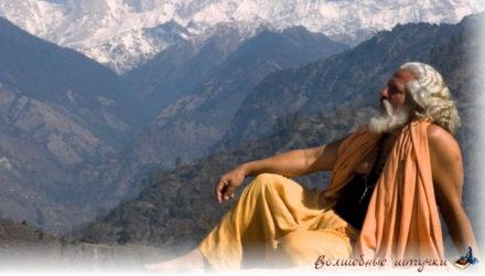 30 советов мудрецов Непала