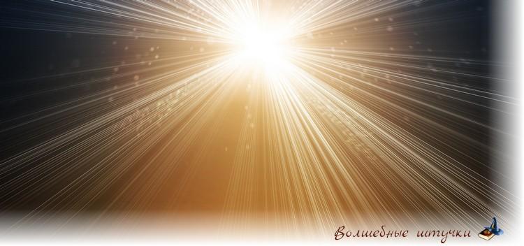 бело золотой свет ангела
