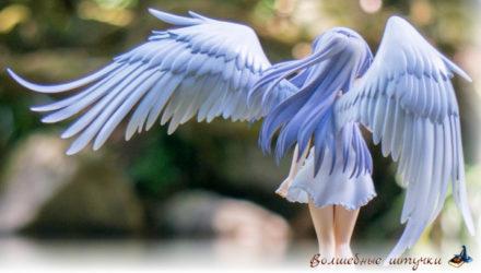 Самонастройка «Крылья Ангела»