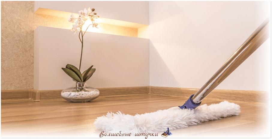 как почистить квартиру от негатива