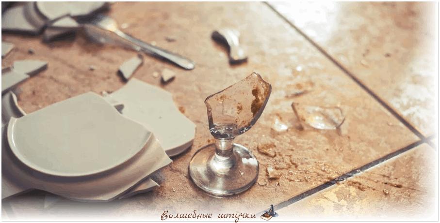 как почистить дом от негатива самостоятельно