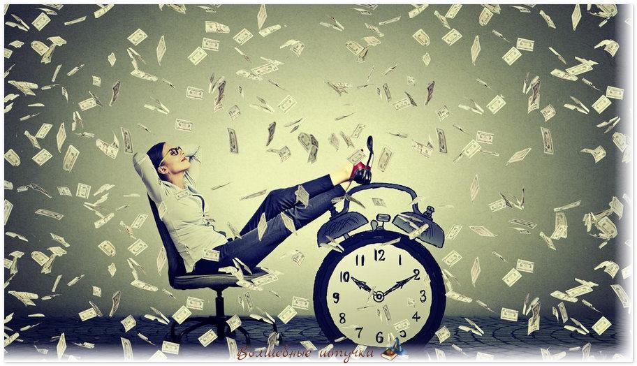 Как привлечь деньги в свою жизнь. Денежная практика «Каналы»