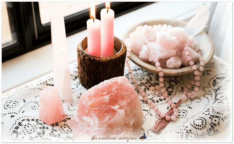 Как привлечь любовь в свою жизнь розовый кварц