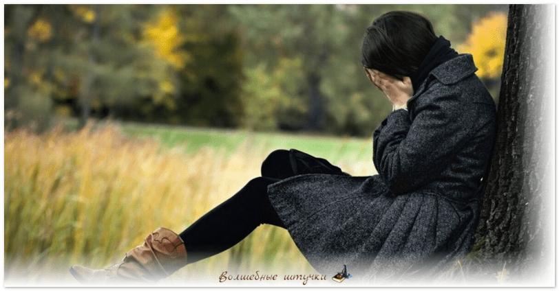Как решить внутренний конфликт с собой