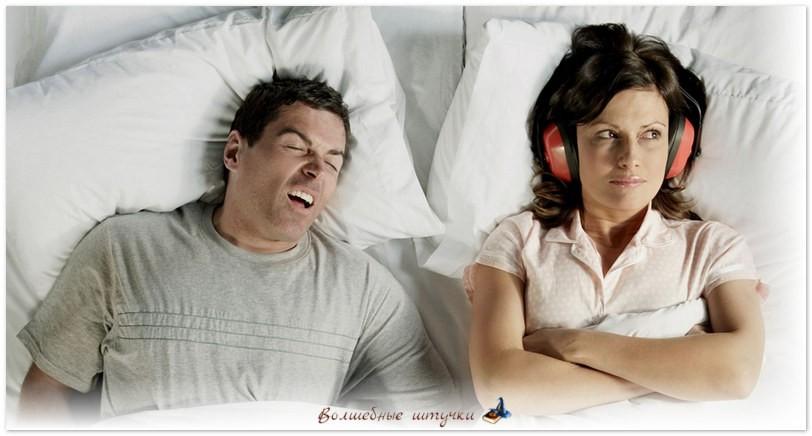 как загадать мужа психотехника