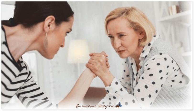 Как загадать мужа техника