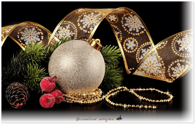 как загадать новогоднее желание