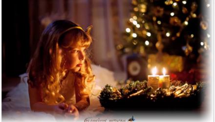 Как загадать желание на Новый Год чтобы сбылось. ТОП – 5 способов