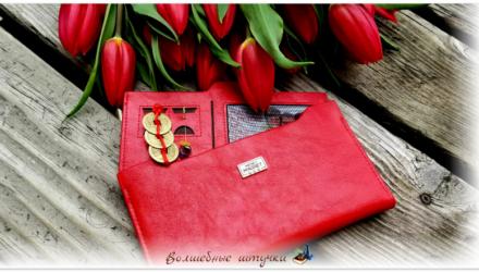 Красный кошелек, обряды на богатство и нужда