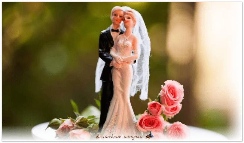 парные фигурки для привлечения любви