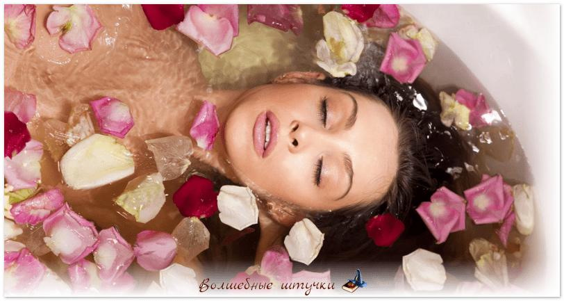 ритуалы для красоты