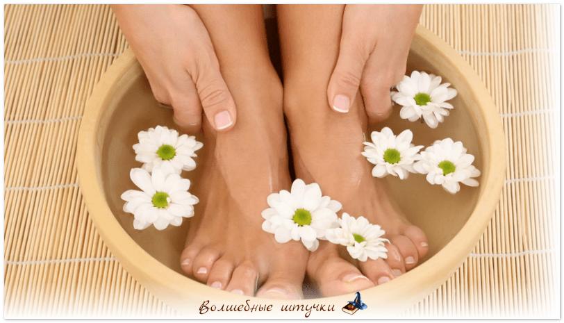 ванна для ног с солью от негатива