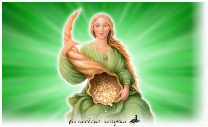 Молитва для денег и богатства Абудантии