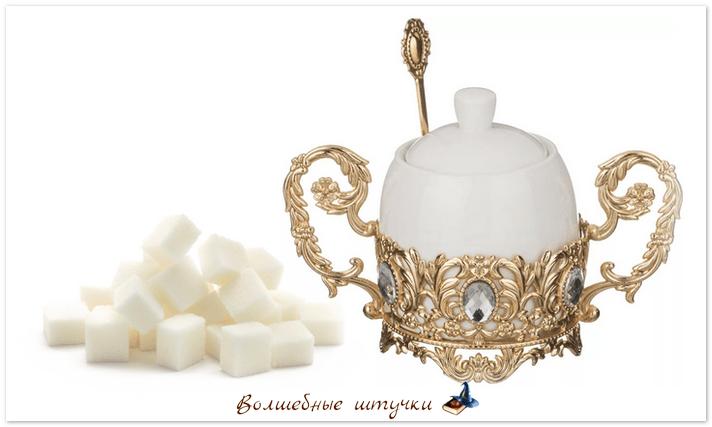 денежная сахарница