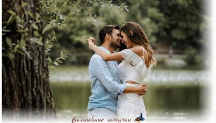 Ритуал на привлечение любви в свою жизнь