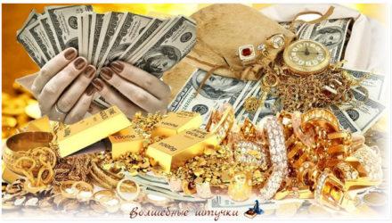 Заговор на деньги в четверг (день Юпитера)