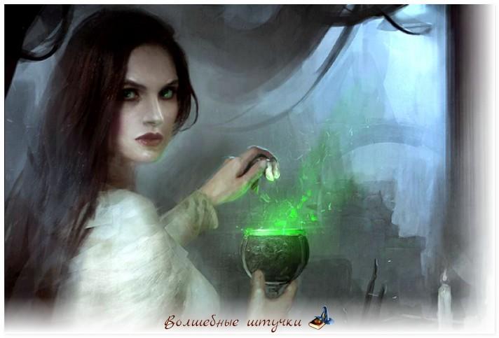 ведьмы хейтеры наука