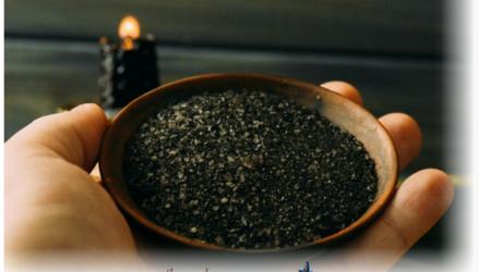 Как делать четверговую соль в домашних условиях