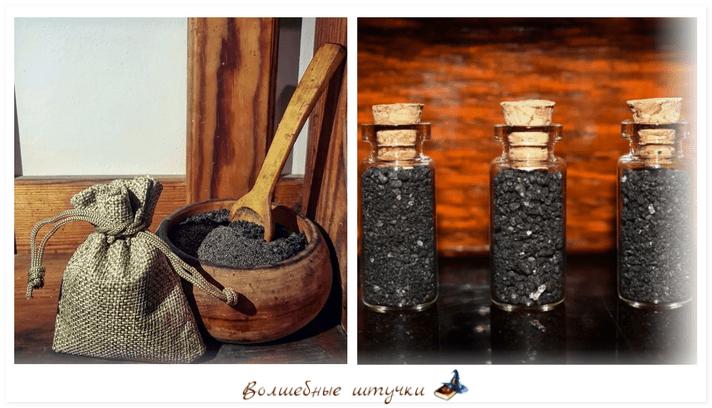 как хранить четверговую соль